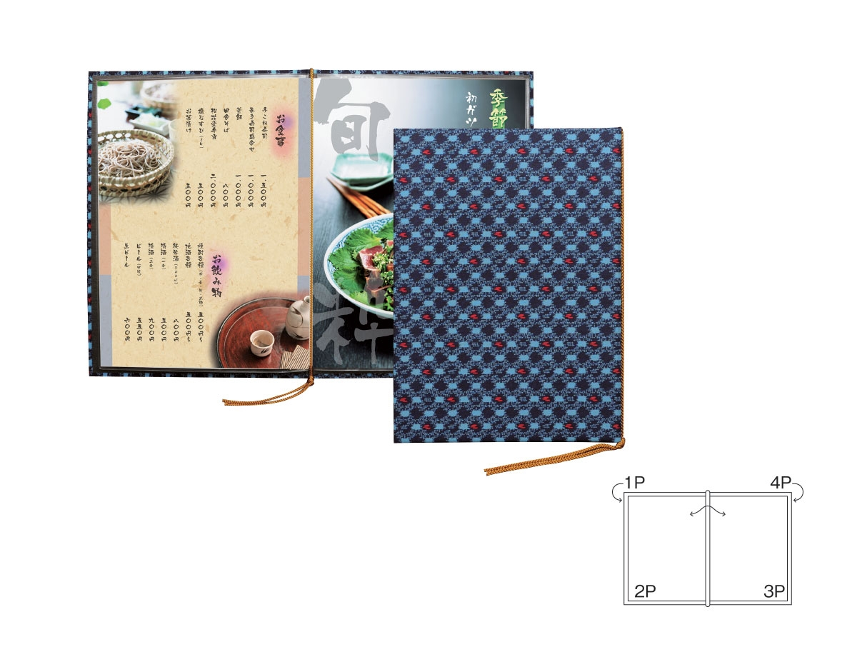 a4 japanese style menu covers // #2200