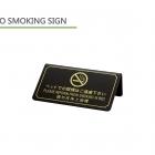 Non Smoking table sign