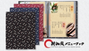Japanese Style Menu Covers