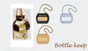 Wine Bottle neck tag