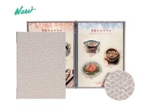 Weave pattern menu covers