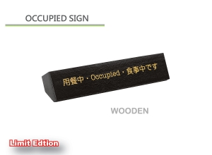 occupied table sign