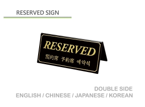 Reserved sign DS-5-B