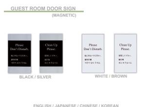 Guest Room Door Sign