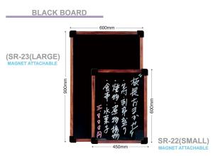 Black Board