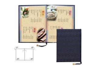 JAPAN STYLE MENU BOOK COVER