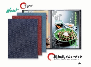 Japanese style MENU BOOK COVERs