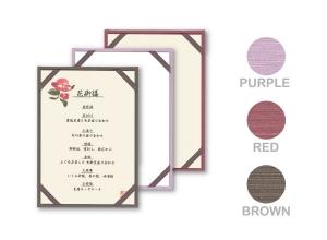 A4 Japanese Style menu board