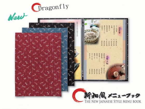 Japanese Style MENU BOOK COVER